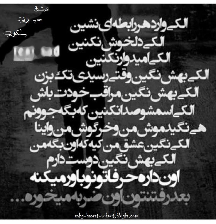 عکس تنهایی گریه دار