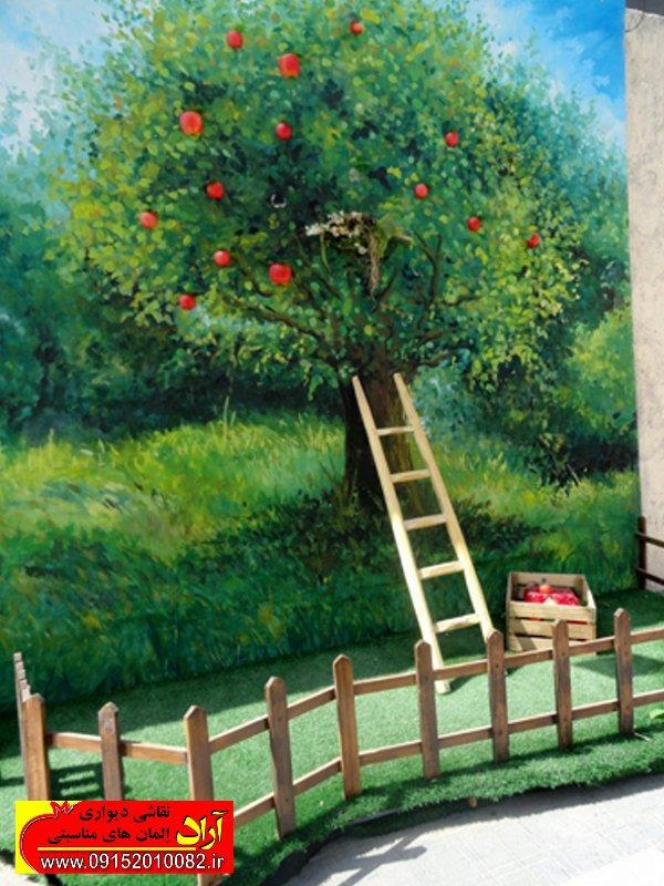 """نقاشی دیواری شهری """" دیوار نگاری """" نگارگری دیوار"""" نقاشی دیواری زیبا سازی دیوار شهری """" مشهد"""""""