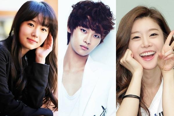 سریال کره ای گردش خانواده Family Outing 2015