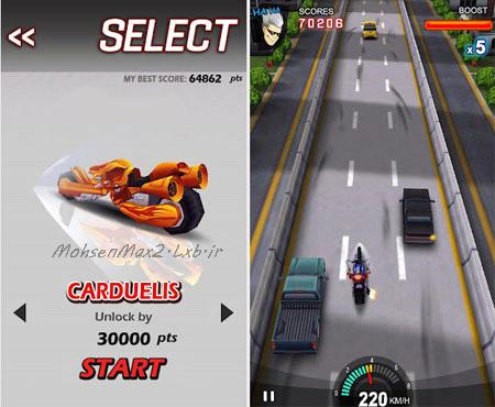 جدیدترین بازی موتور ریسینگ