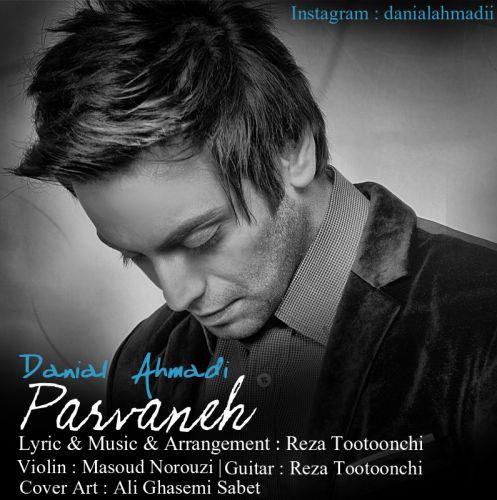 دانلود آهنگ جدید دانیال احمدی به نام پروانه