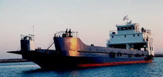 طرح توجیهی خرید و اجاره لندینگ کرافت و یدک کش و انواع کشتی و شناور