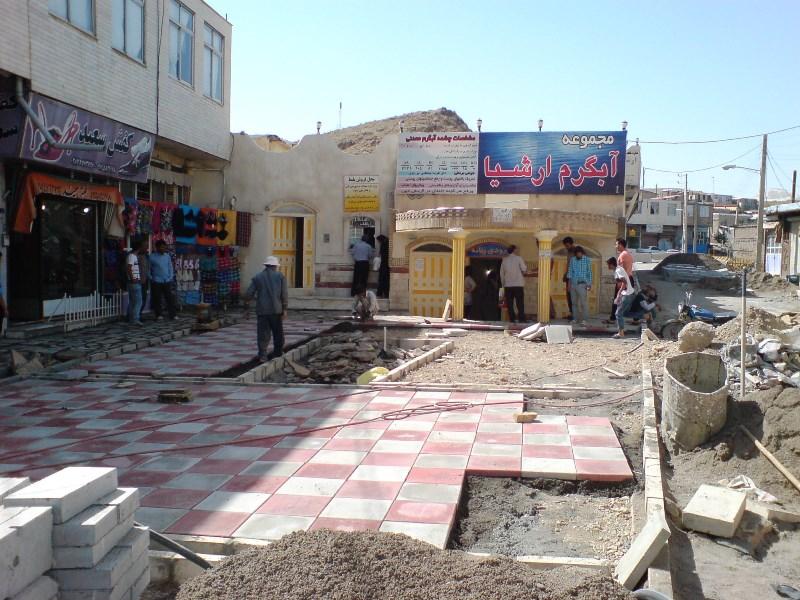 آبگرم+پروژه+کف سازی+سنگ فرش+خیابان+شهر