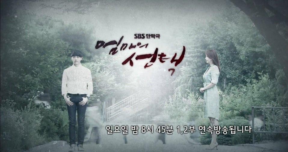 دانلود مینی سریال کره ای انتخاب مادر Mothers choice 2014 با زیرنویس فارسی