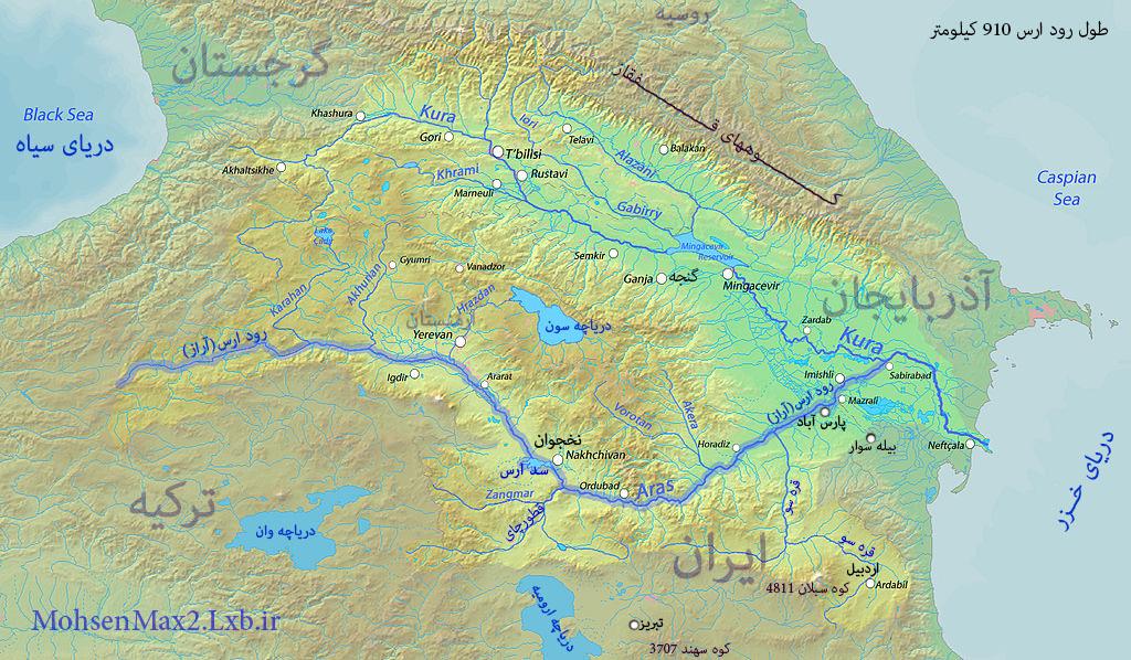 دانلود نقشه طبیعی آذربایجان ارس
