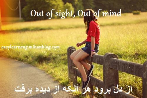 Image result for ضرب المثل انگلیسی عاشقانه