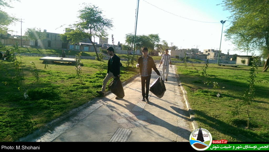 پاکسازی پارک ساحل توسط تعدادی از اعضای انجمن دوستداران شهر و طبیعت شوش