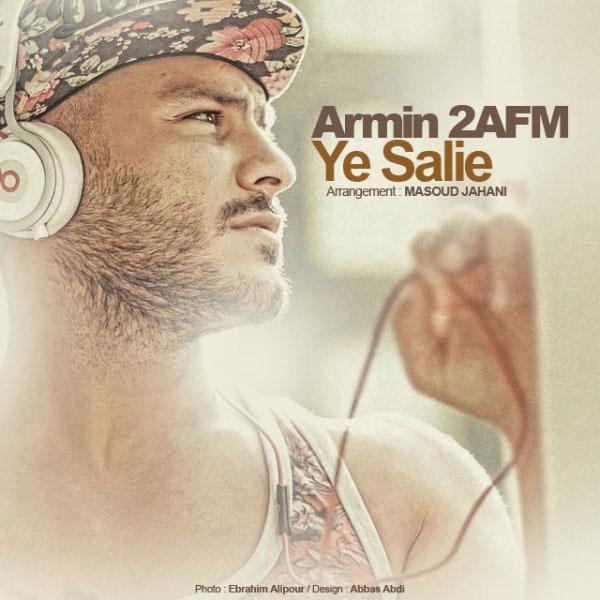 دانلود آهنگ جدید یه سالیه از آرمین 2AFM
