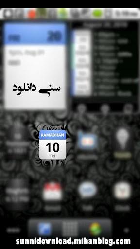 http://cld.persiangig.com/preview/7htUQcePf8/Hijri-WCC.jpg