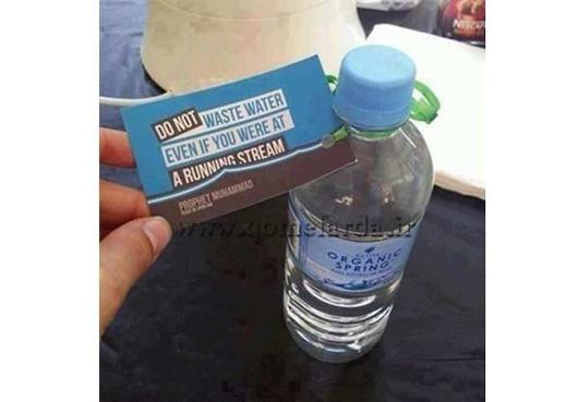 بررسی حدیث: هیچوقت آب را هدر نده؛ حتی اگر کنار نهر آب باشی!