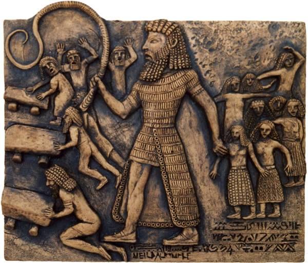 گیلگَمِش در سال ۱۸۷۰ پس از کشف در کتابخانه باستانی آشوربانیپال در موصل عراق و انتقال به اروپا توسط جورج اسمیت ترجمه و منتشر شدهاست.
