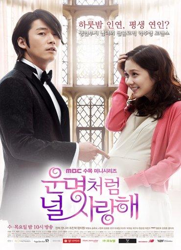 دانلود سریال کره ای از بخت بد عاشقت شدم – Fated To Love You
