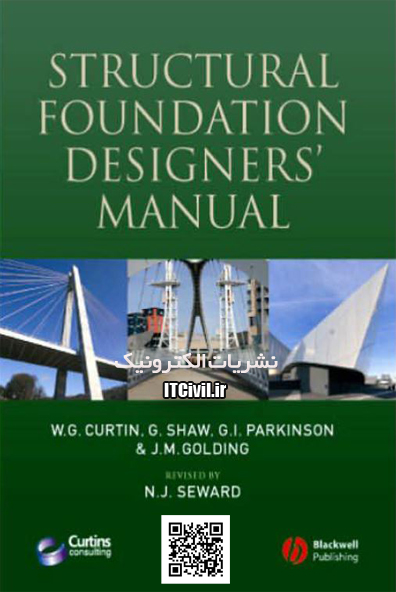 دانلود کتاب Structural Foundation Designers' Manual