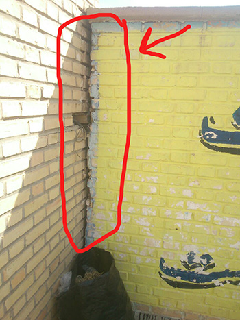 خرابی دیوارهای مدرسه راهنمایی قدس کربکند