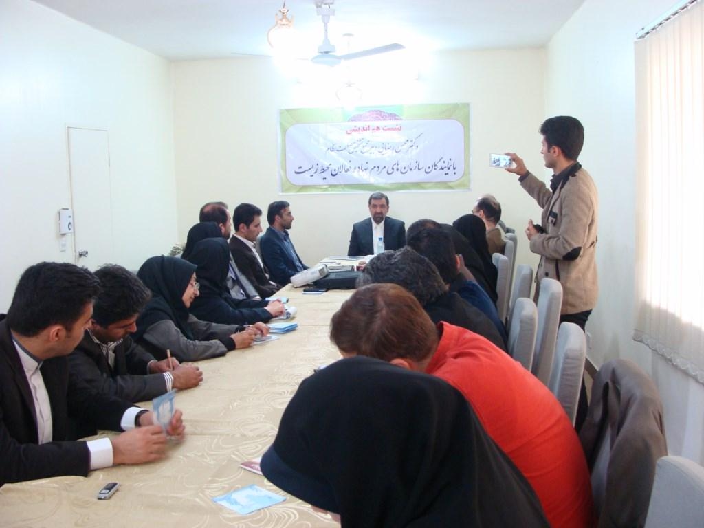 نشست هم اندیشی دکتر محسن رضایی با فعالان محیط زیست +تصاویر