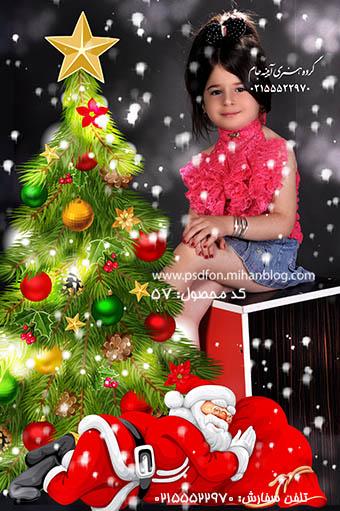 فون کودک کریسمس