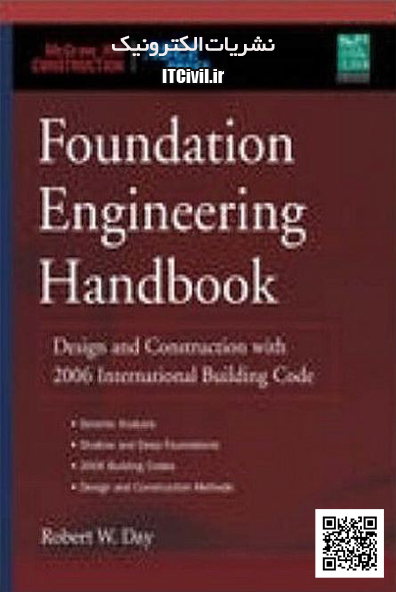 دانلود کتاب  Foundation Engineering Handbook