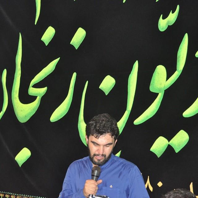 علیمی 93 زنجان