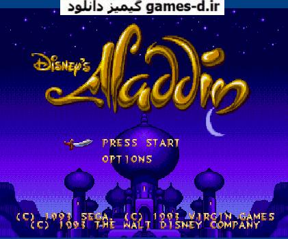 بازی Aladdin علائدین کنسول سگا