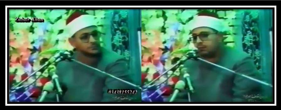 تلاوت تصویری استاد شحات انور در ایران/سال 1996