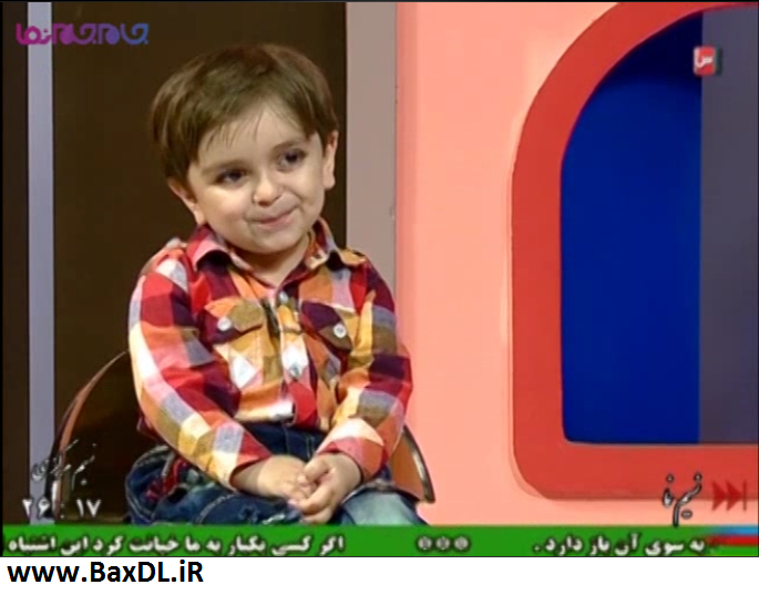 کلیپ بسیار جالب و خنده دار یاسین کوچولو و قضیه ی مهریه!!!