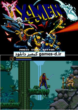 دانلود بازیهای X -Men سگا برای کامپیوتر