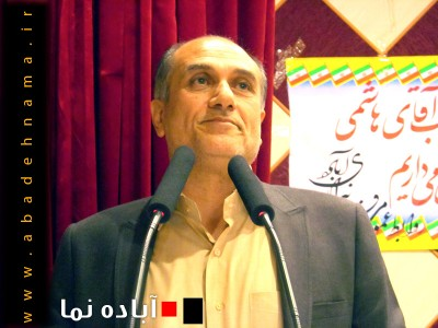 دکتر مجمدرضا زارع، فرماندار جدید شهرستان آباده