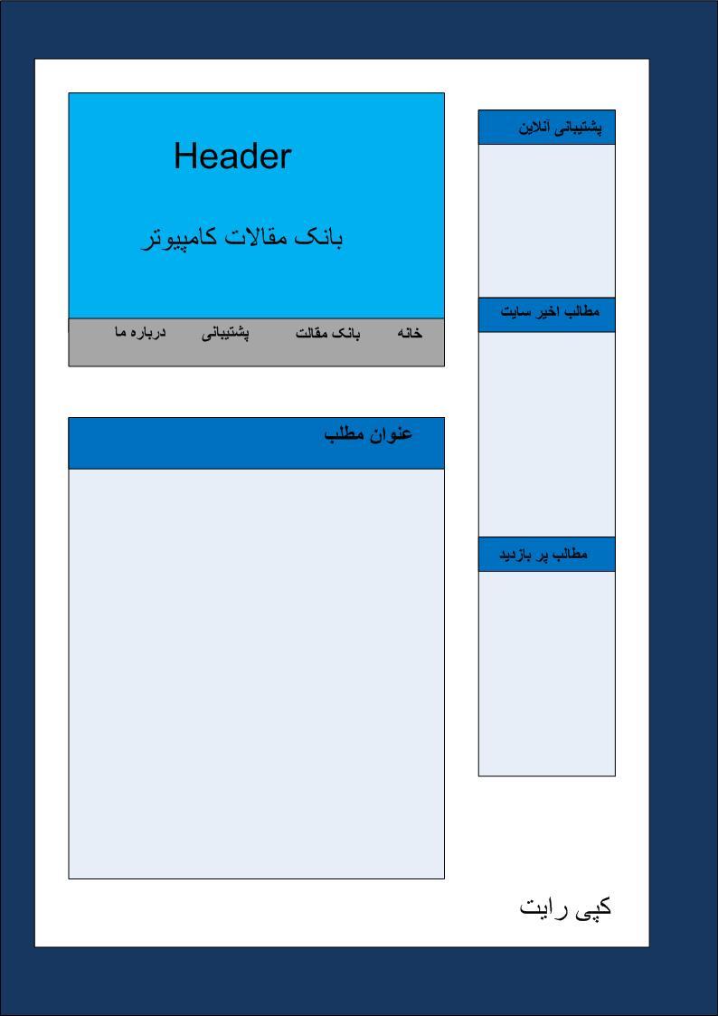 دانلود پروژه وب سایت html با پلن شماره 8