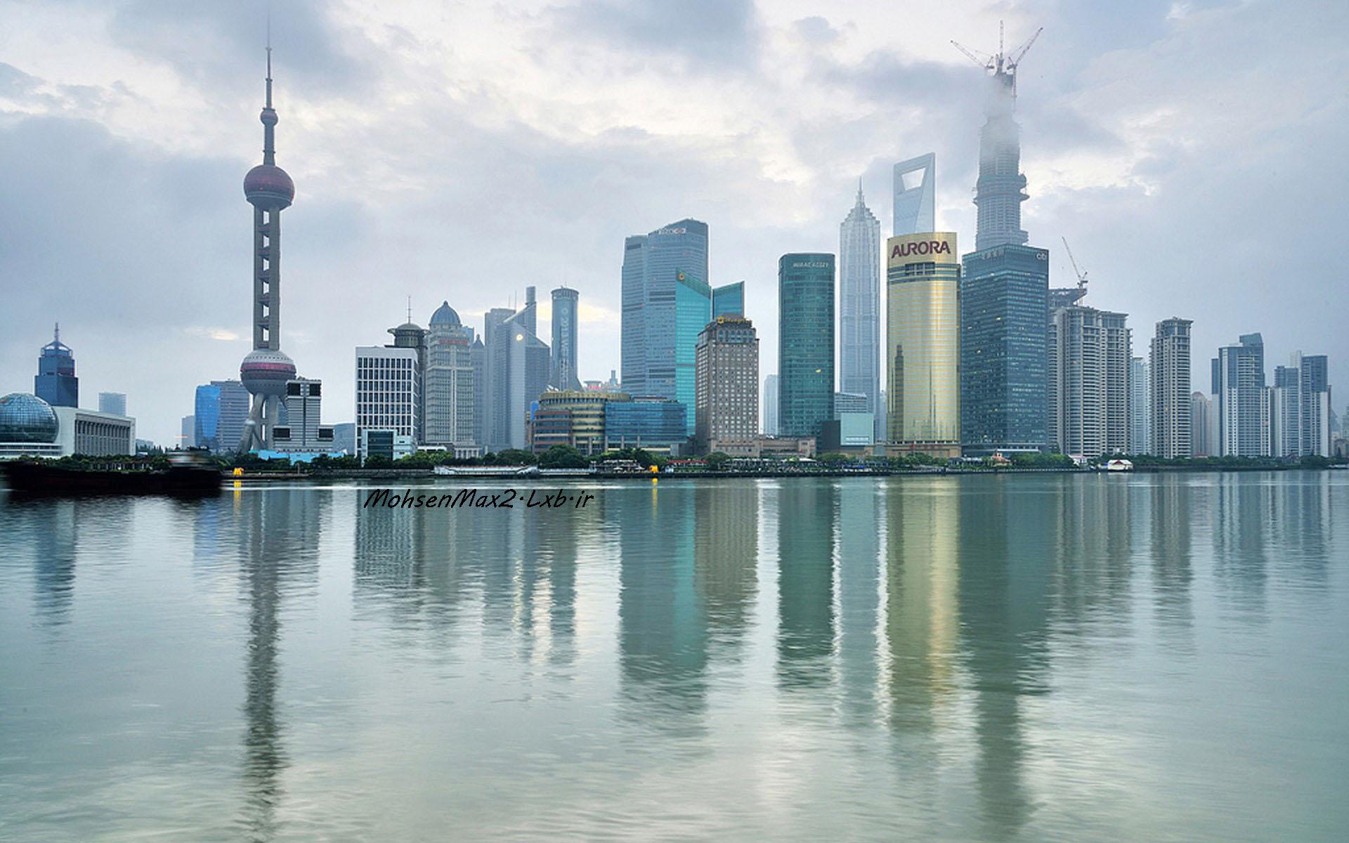برج مروارید شانگهای چین