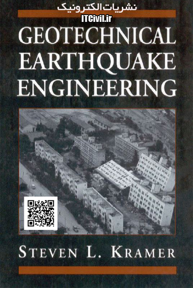 دانلود کتاب  Geotechnical Earthquake Engineering