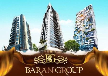 هتل برج های مسکونی باران
