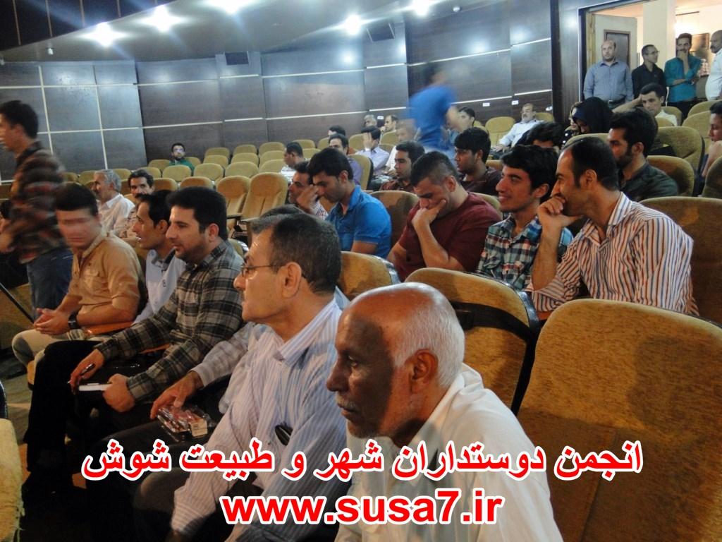 دیدار شورا و شهردار با مردم محترم شهرستان شوش 1393.03.26