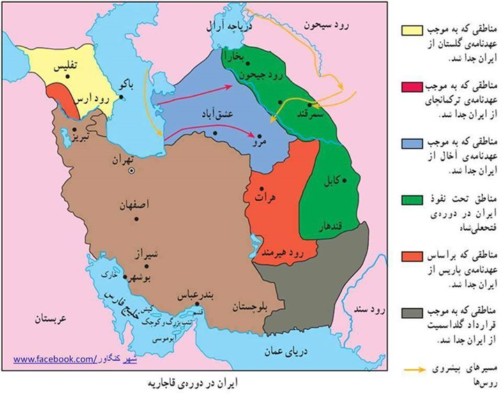 مناطقی از ايران كه در دوره قاجارها جدا شدند