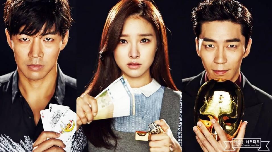 عکس هایی از سریال کره ای Liar Game 2014