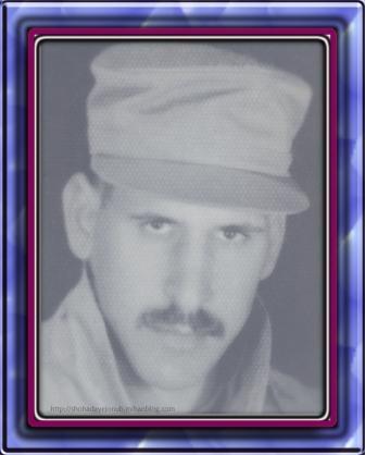 شهید سید جواد چرخان