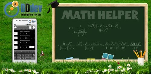 Math-Helper