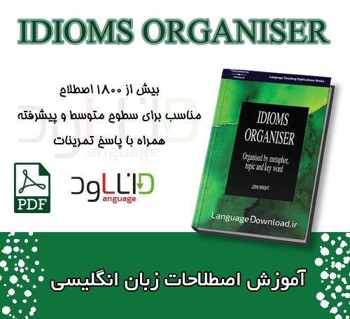 دانلود کتاب آموزش اصطلاحات زبان انگلیسی Idioms Organiser