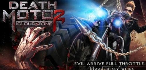بازی محبوب موتور مرگ Death Moto اندروید