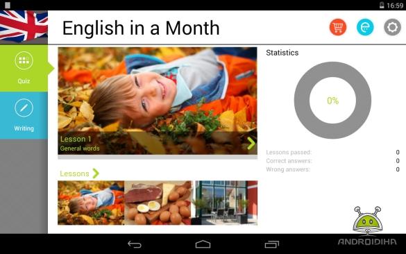 دانلود نرم افزار یادگیری زبان انگلیسی English in a Month 1.22