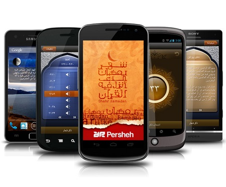 http://cld.persiangig.com/preview/KUwuul8uK3/persheh-android.jpg