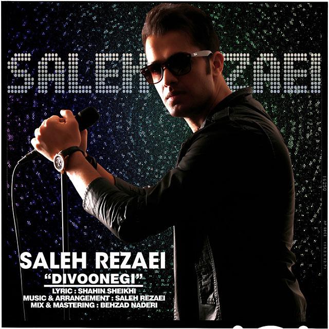 دانلود آهنگ جدید صالح رضایی به نام دیوونگی