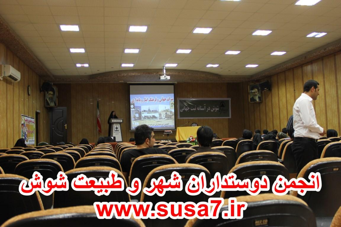 مراسم بزرگداشت آزادسازی خرمشهر 1393.3.3