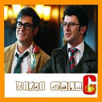 دو عکس  خاص از سریال ساخت ایران با بازی محمدرضا گلزار