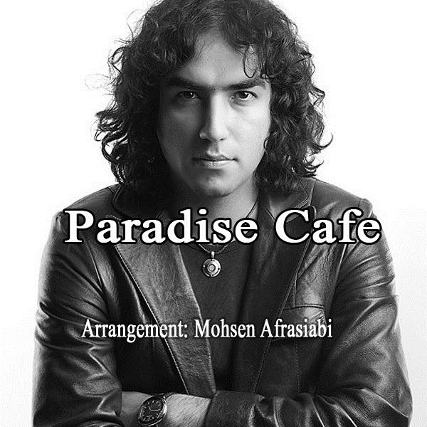 دانلود آهنگ جدید رضا یزدانی به نام کافه بهشت