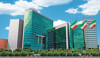 مرکز بین المللی مالی اقتصادی مشهد