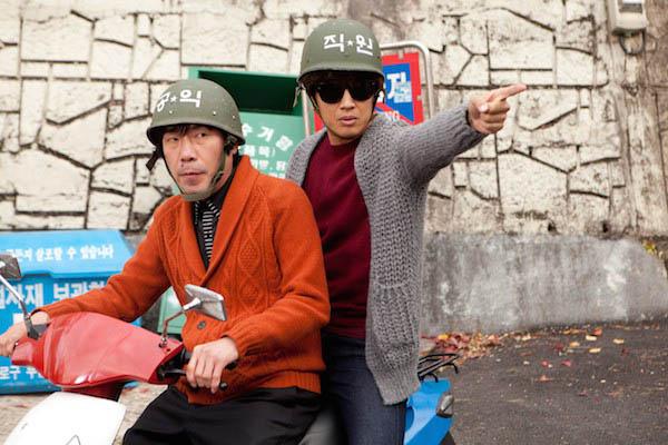 فیلم کره ای ویدیو آهسته Slow Video 2014