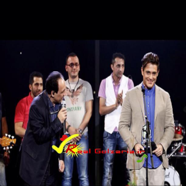 عکسهای کنسرت محمدرضا گلزار و پاشایی