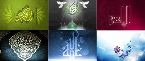 عکس ماه محرم و رمضان