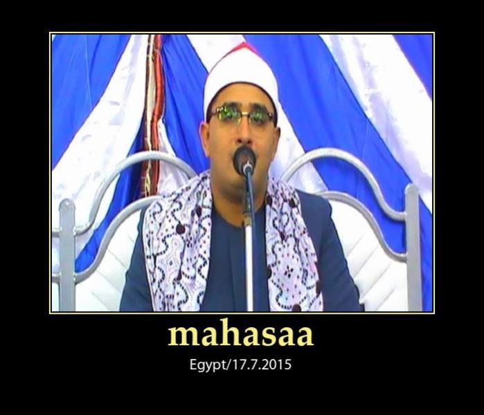 تلاوت های استاد محمود شحات انور در تاریخ 26تیر1394/مصر2015