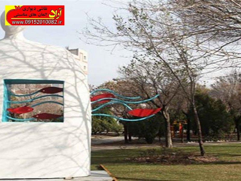 نقاشی دیواری شهری